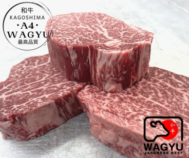Fillet Steak Japanese Wagyu