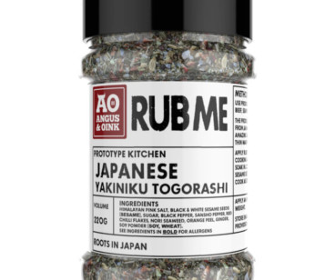 Japanese Togorashi Steak Seasoning