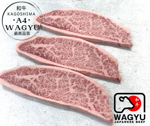 Rib Cap Steak / Yakiniku A4 Japanese Wagyu