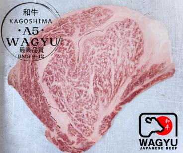 Ribeye Steak A5 BMS9-12+ Kagoshima Japanese Wagyu