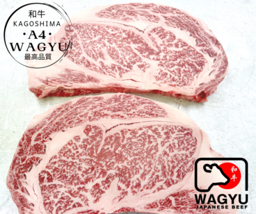 Ribeye Steak Japanese Wagyu