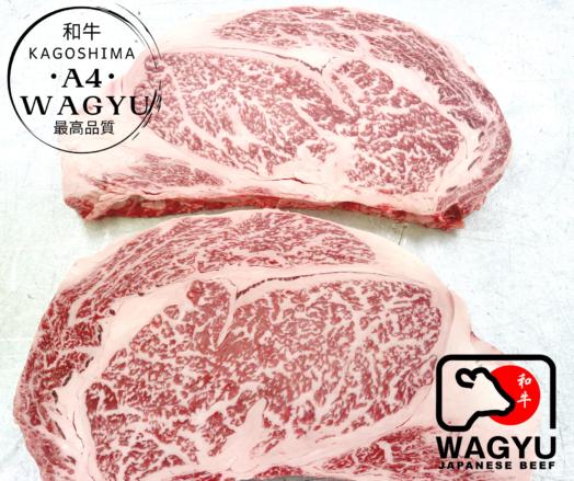 Ribeye Steak A4 Japanese Wagyu