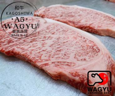Sirloin Steak A5 BMS9-12+ Kagoshima Japanese Wagyu