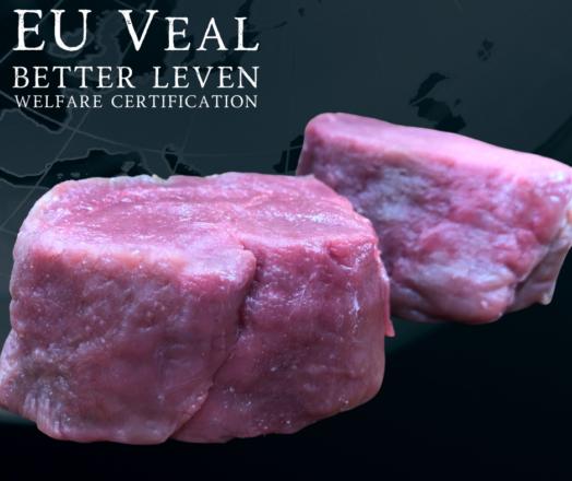 Veal Fillet Steak