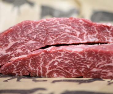 Wagyu Bavette Steak F1 Australian